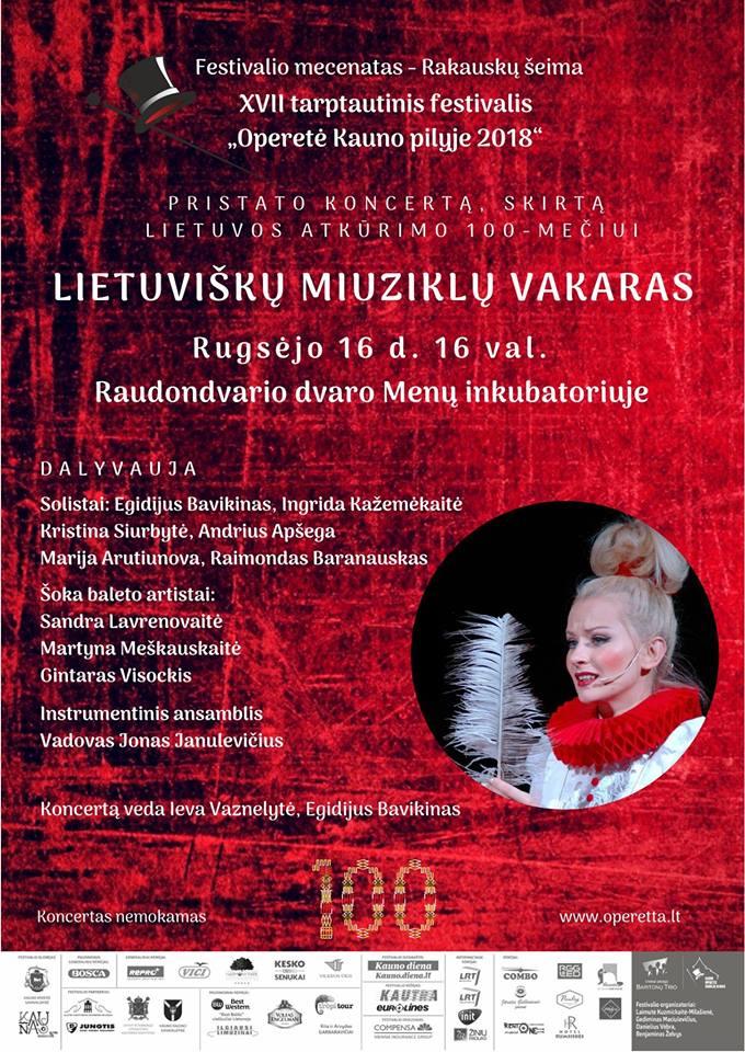 XVII-asis Tarptautinis Muzikos Festivalis OPERETĖ KAUNO PILYJE 2018