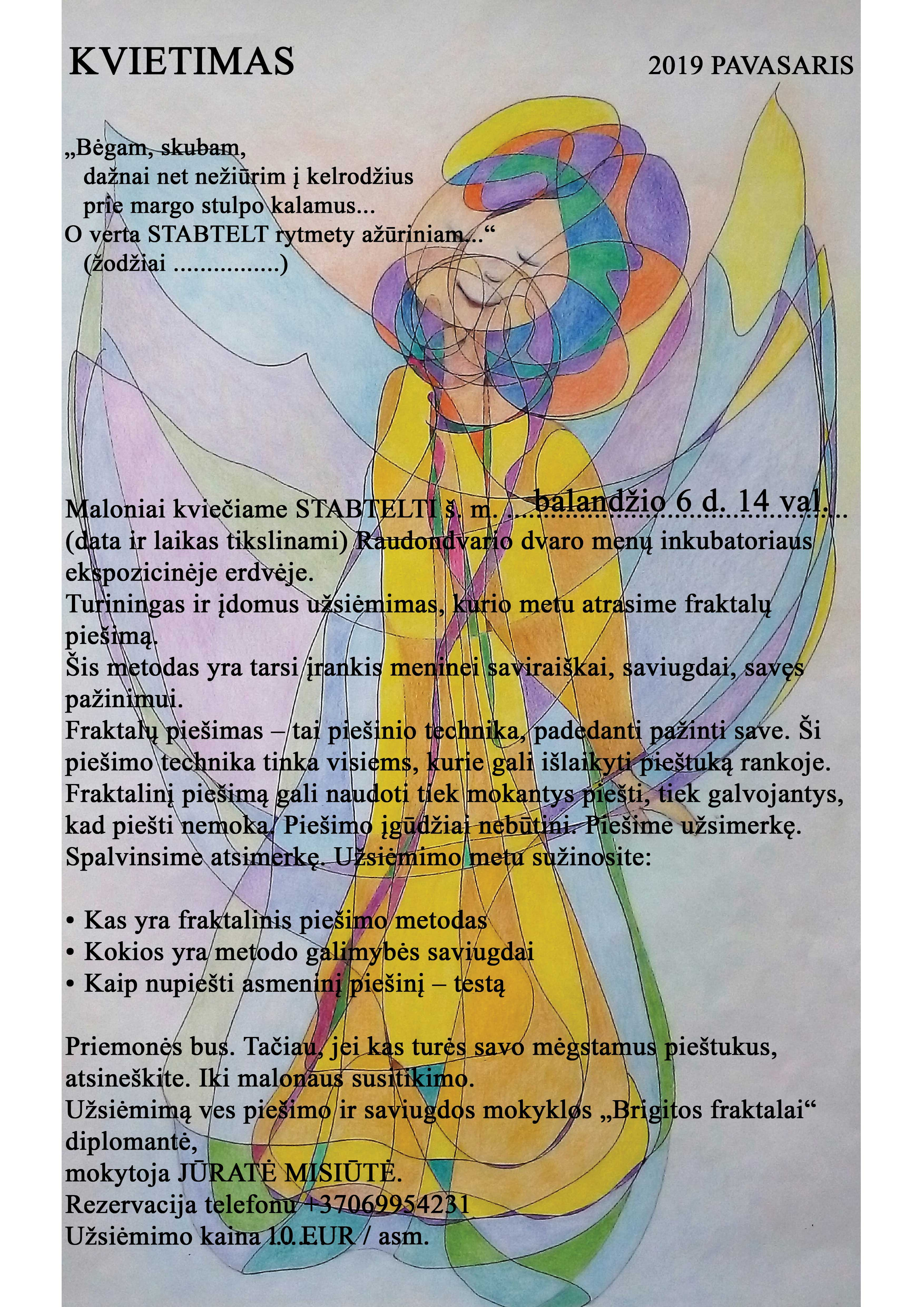 Balandžio 6 d. 14 val. kviečiame mokytis fraktalų piešimo!