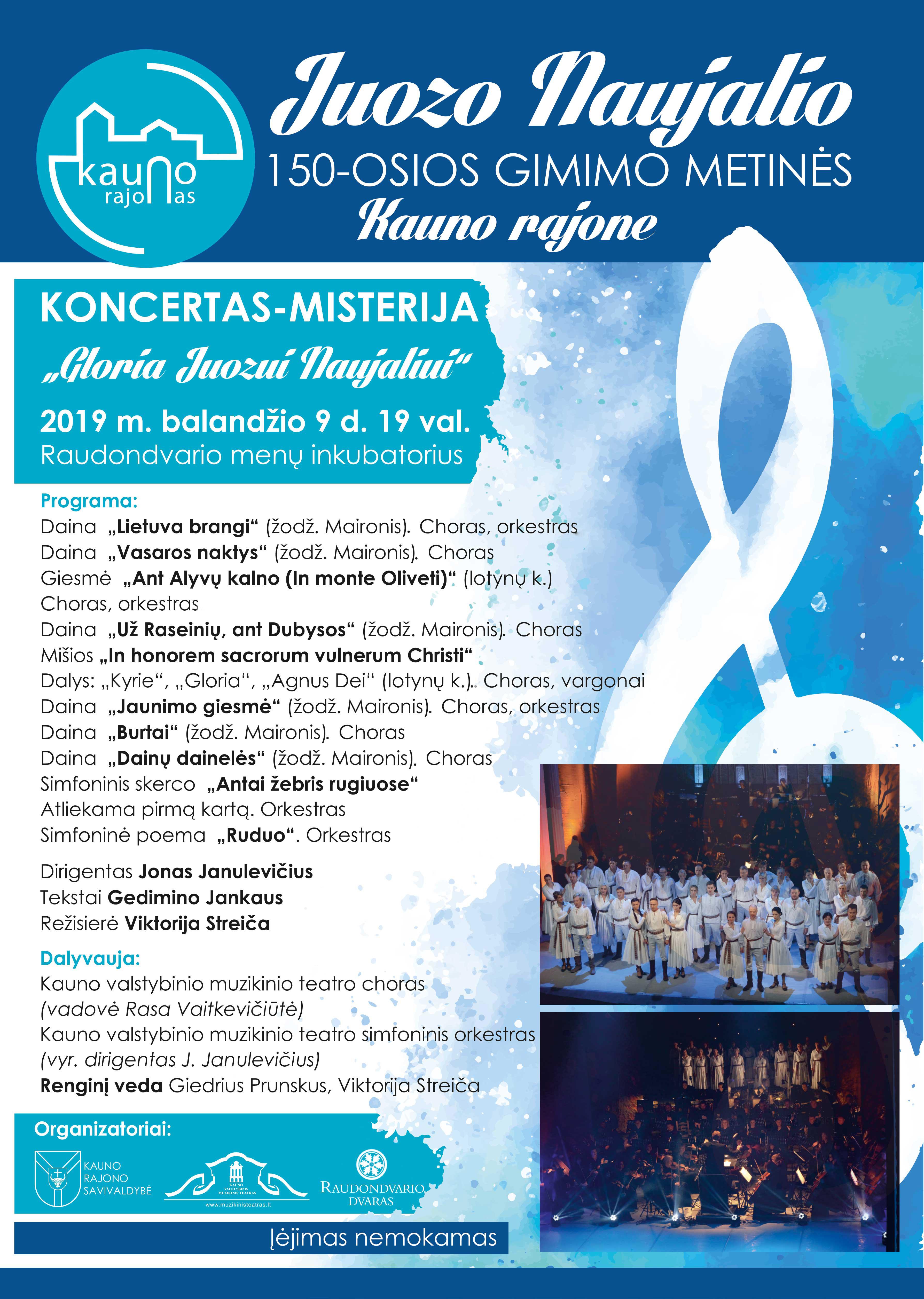 """Balandžio 9 d. 19 val. kviečiame į koncertą-misteriją """"Gloria Juozui Naujaliui"""""""
