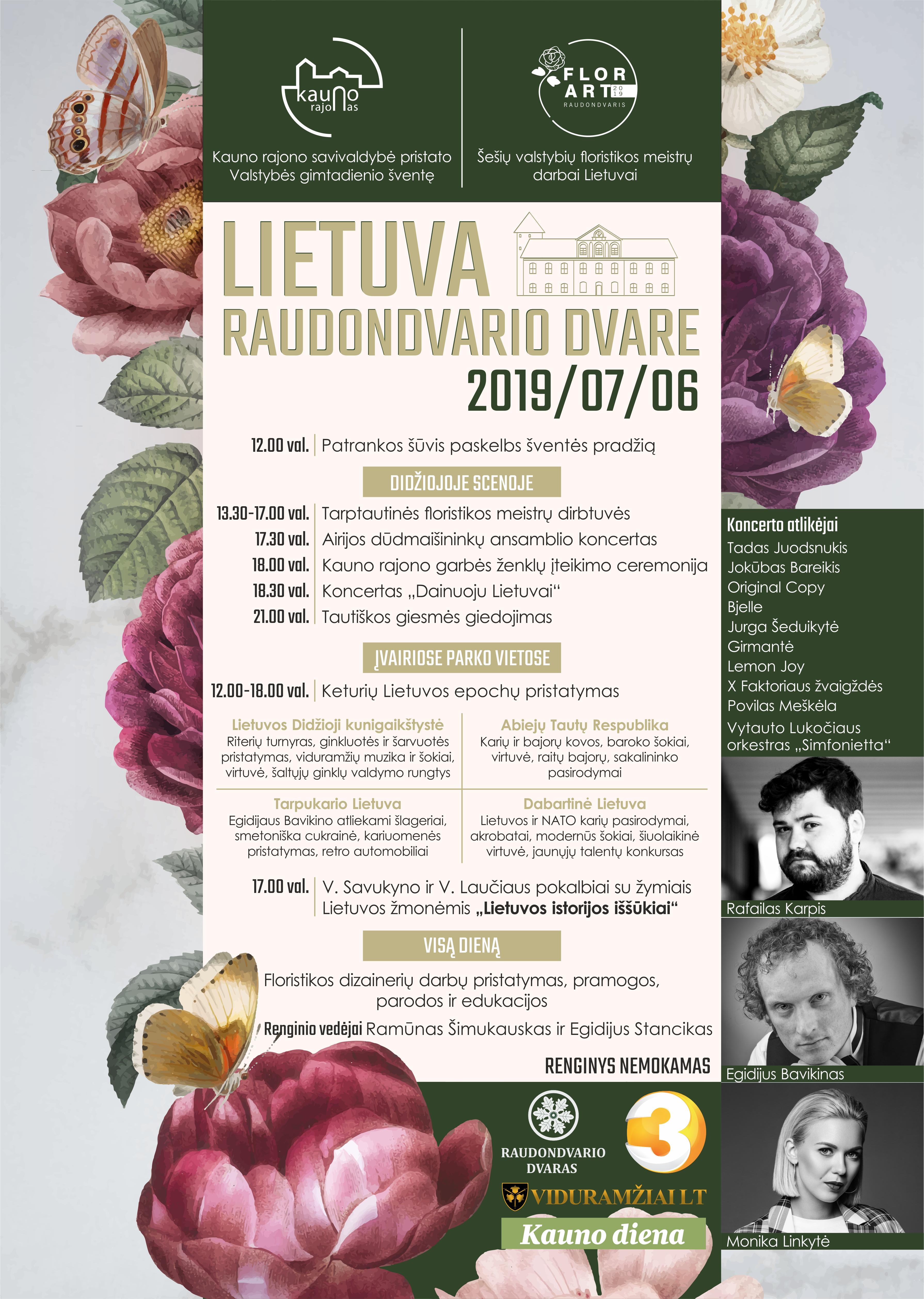 Lietuvos gimtadienis Raudondvario dvare!
